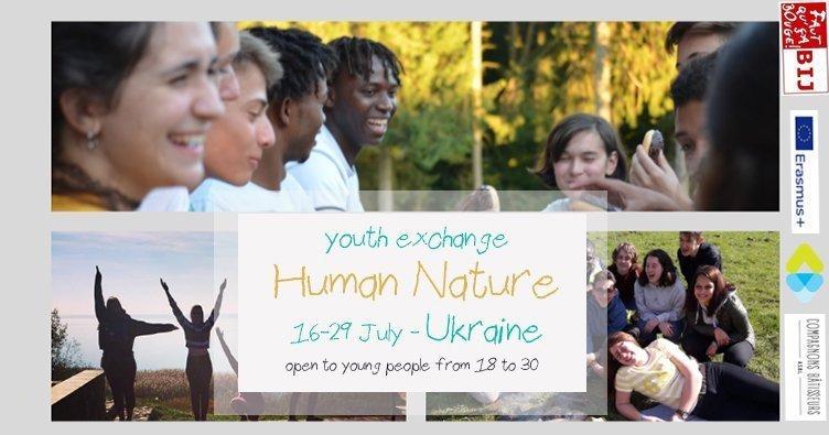 2.»Human Nature» – 16-29 juillet – UKRAINE